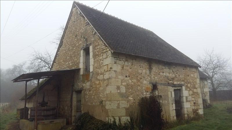 Vente maison / villa St aignan 53000€ - Photo 1