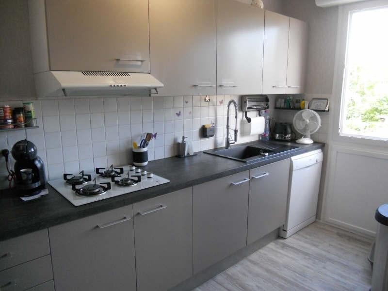Vente appartement Royan 263500€ - Photo 7