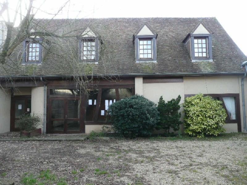 Vente maison / villa Argent sur sauldre 185000€ - Photo 2