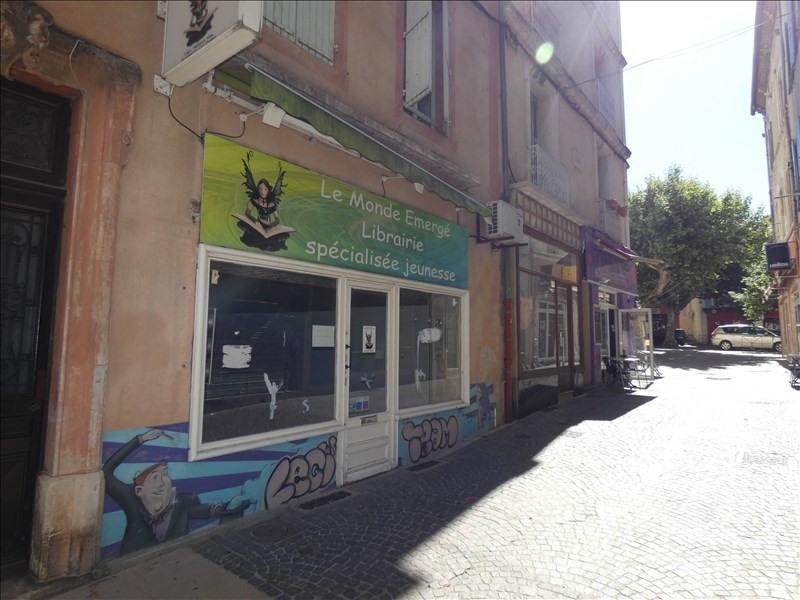Location local commercial Montelimar 400€ HT/HC - Photo 1