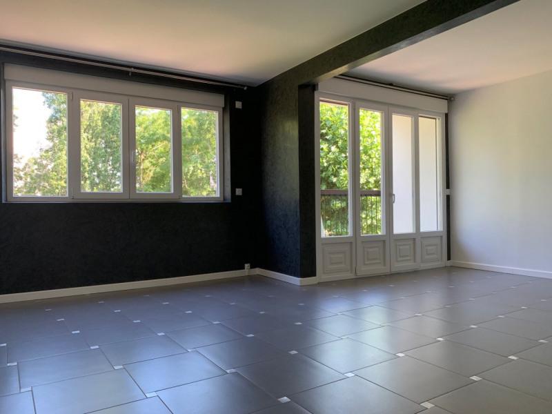 Location appartement Chilly mazarin 1350€ CC - Photo 1