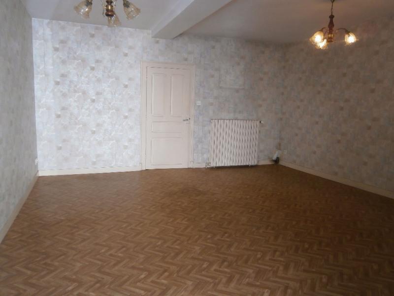 Vente maison / villa Saint aignan sur roe 50000€ - Photo 4