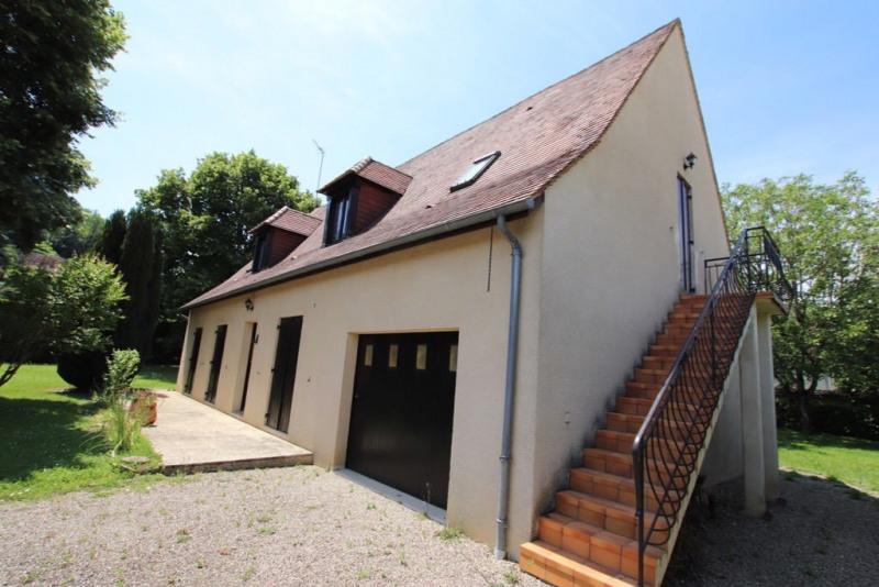 Vente maison / villa Allas-les-mines 243800€ - Photo 14