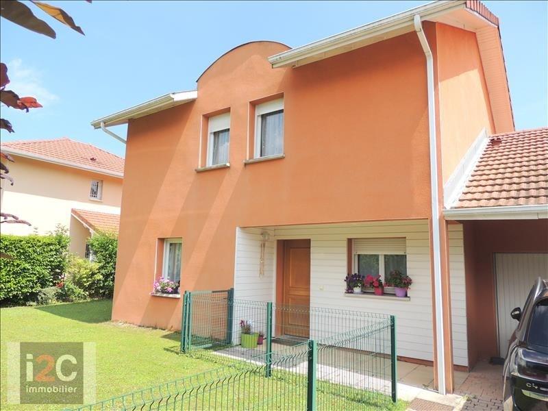 Vente maison / villa St genis pouilly 550000€ - Photo 8