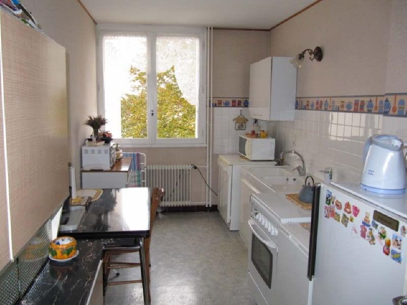 Vendita appartamento Yzeure 71000€ - Fotografia 2