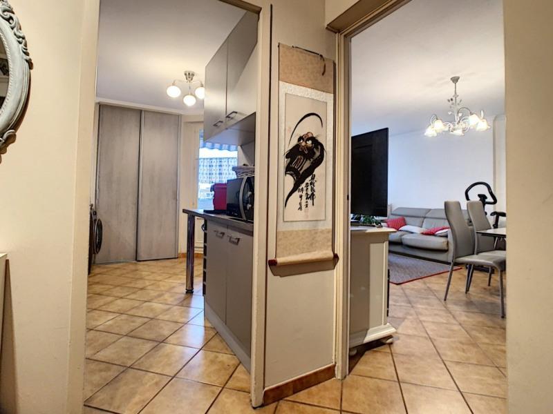 Vente appartement Vaulx en velin 189000€ - Photo 5