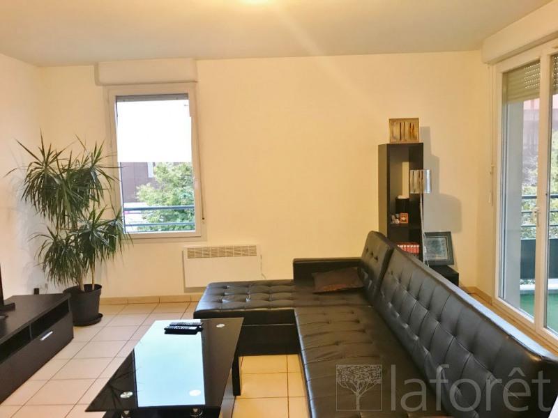 Vente appartement L isle d'abeau 118250€ - Photo 1