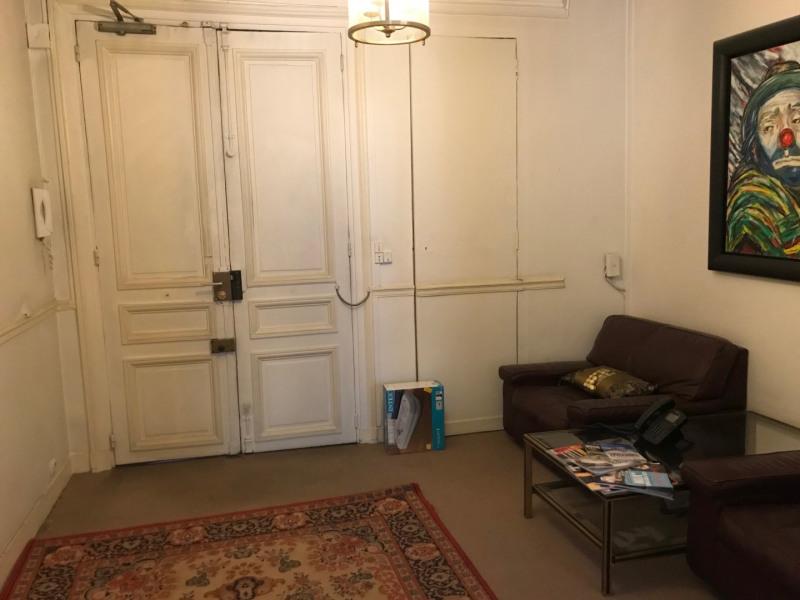 Rental office Paris 8ème 2950€ CC - Picture 3