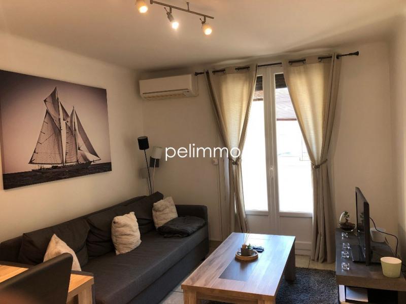 Location appartement Salon de provence 630€ CC - Photo 2