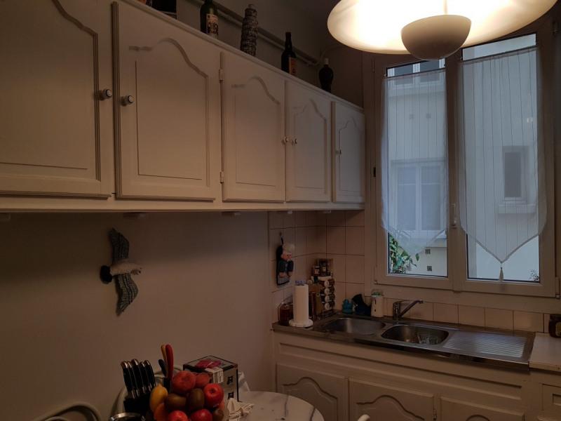 Vente appartement Saint-mandé 655000€ - Photo 7