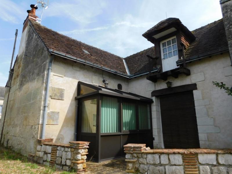 Vente maison / villa Montoire sur le loir 74000€ - Photo 4