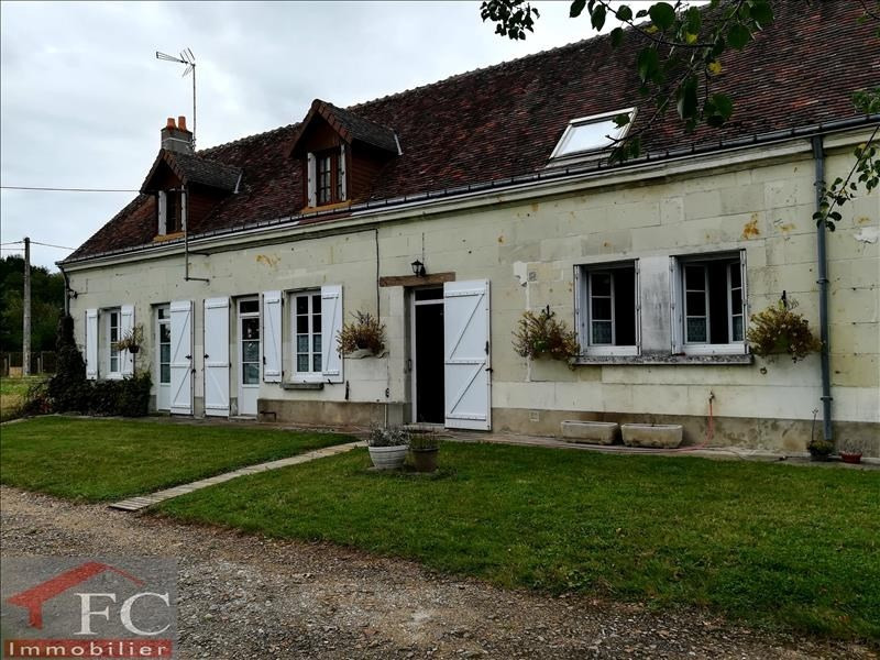 Sale house / villa Prunay cassereau 223 600€ - Picture 1