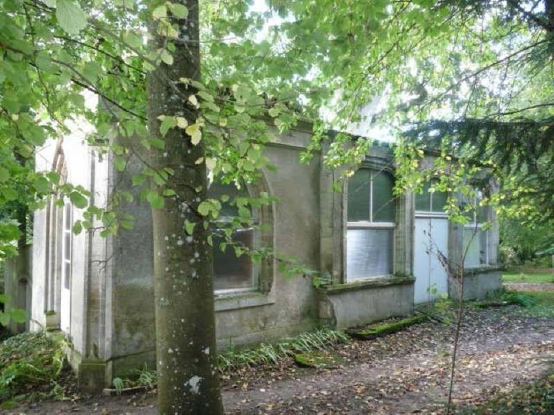 Vente de prestige château Bayeux 1184000€ - Photo 10