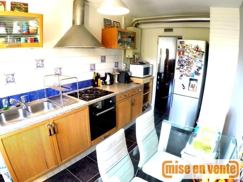 Vente appartement Champigny sur marne 279000€ - Photo 3