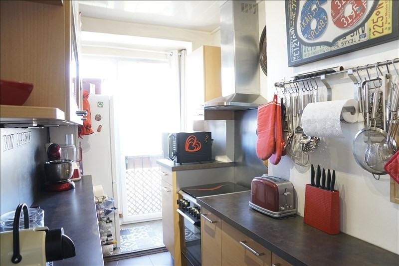 出售 公寓 Ivry sur seine 234000€ - 照片 4