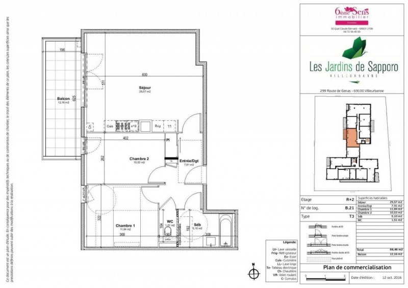 Vente appartement Villeurbanne 259000€ - Photo 5