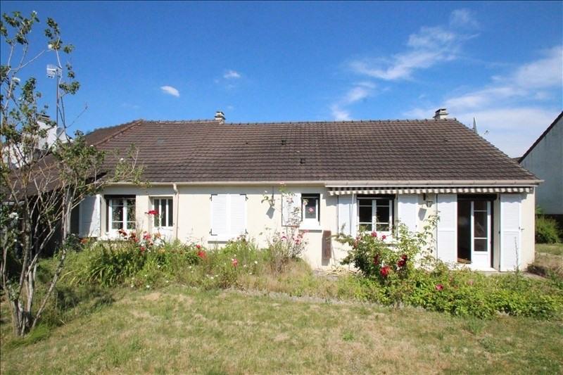 Vente maison / villa Mareuil sur ourcq 204000€ - Photo 7