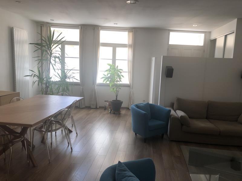 Vente maison / villa Poitiers 498000€ - Photo 1