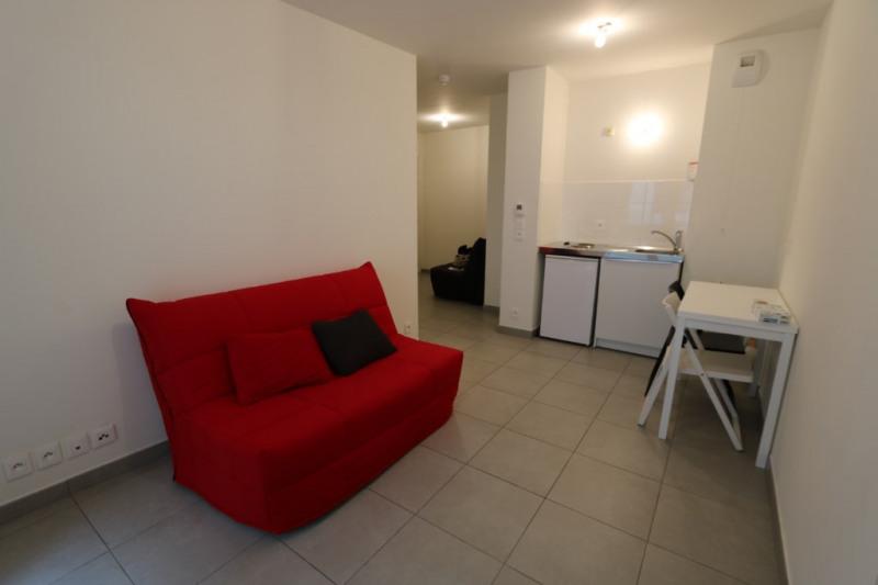 Locação apartamento Nice 600€ CC - Fotografia 1