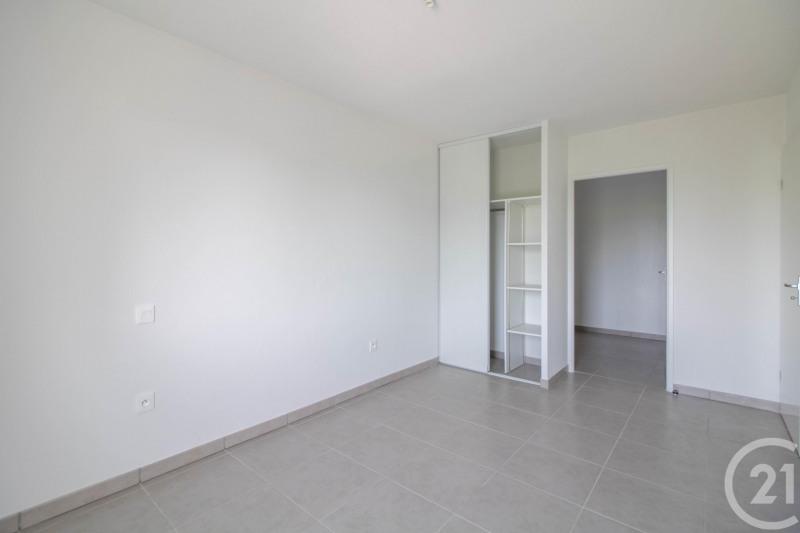 Rental apartment Colomiers 600€ CC - Picture 8