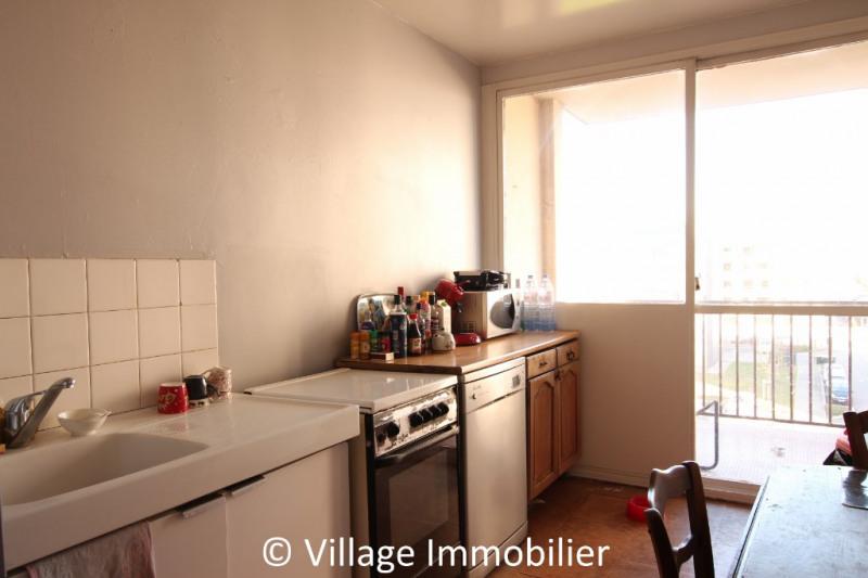 Vente appartement St priest 114000€ - Photo 3