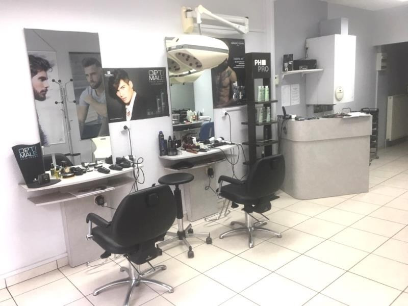 Commercial property sale shop Fougeres 35 600€ - Picture 1