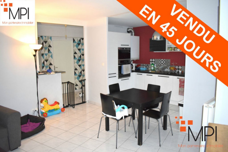 Vente appartement Le rheu 156 750€ - Photo 1