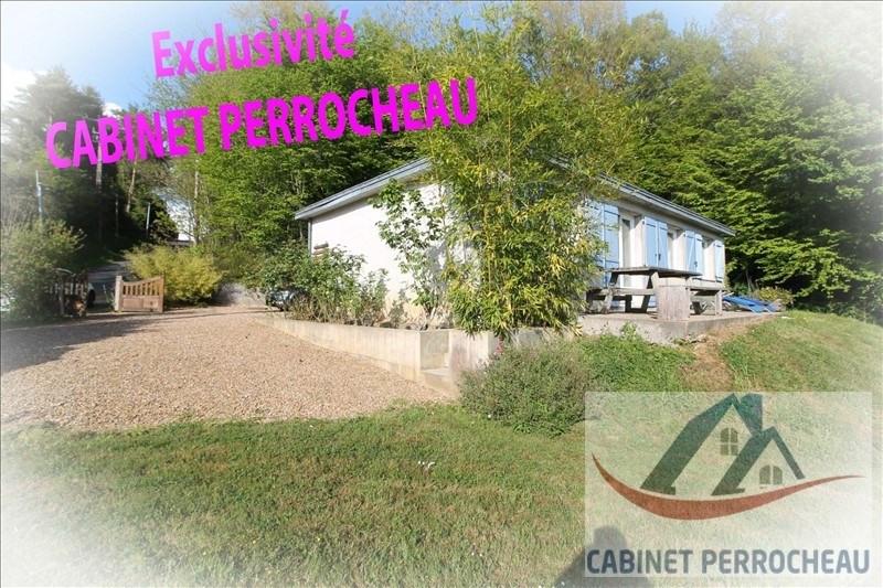 Vente maison / villa La chartre sur le loir 117800€ - Photo 8