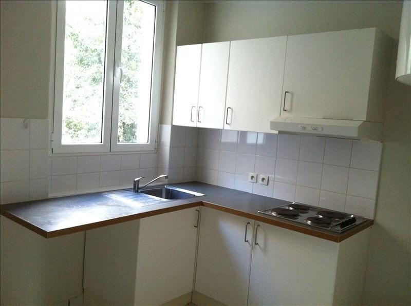 Location appartement Ivry sur seine 1100€ CC - Photo 2