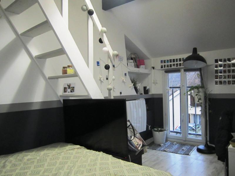 Vente maison / villa La ferte sous jouarre 173000€ - Photo 7