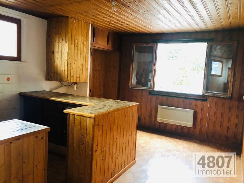 Produit d'investissement appartement Saint gervais les bains 80000€ - Photo 2