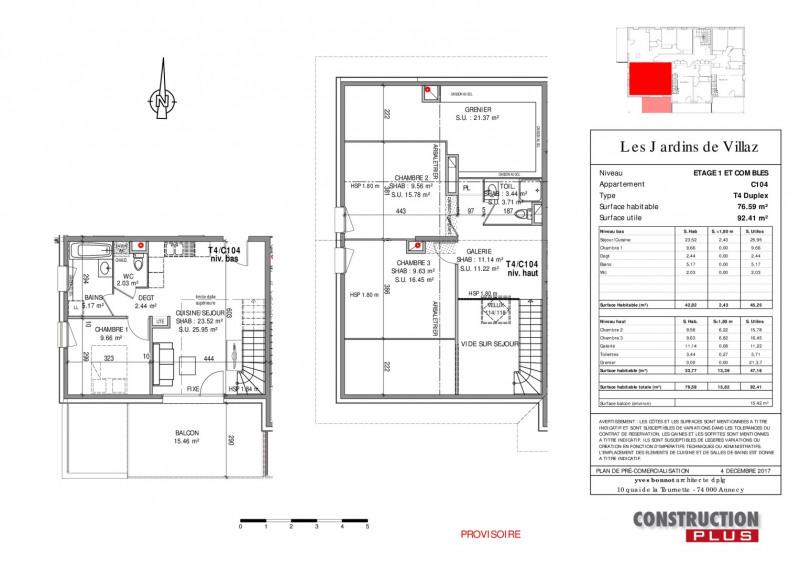Vendita appartamento Villaz 344000€ - Fotografia 6