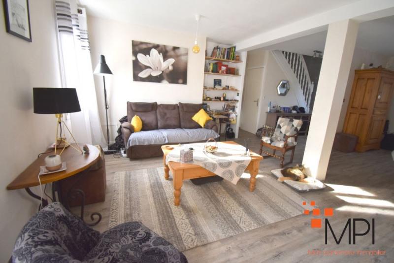 Vente maison / villa Le verger 220495€ - Photo 2