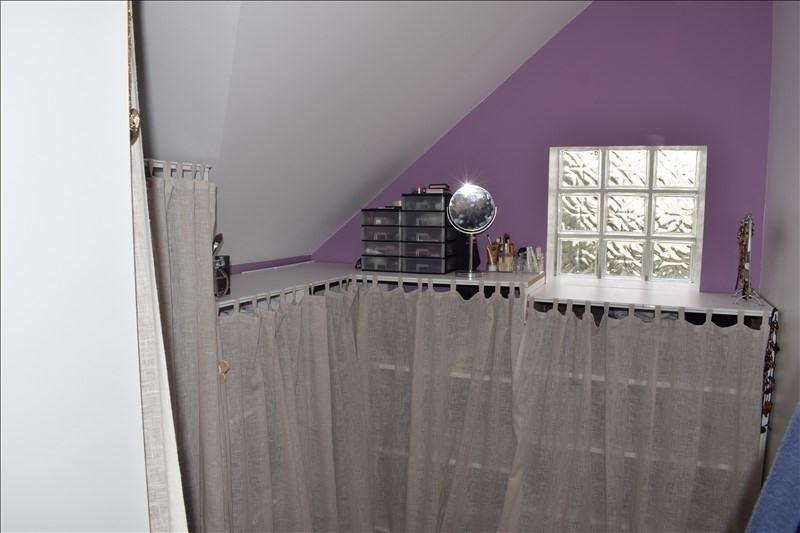 Revenda casa Rosny sur seine 278000€ - Fotografia 8