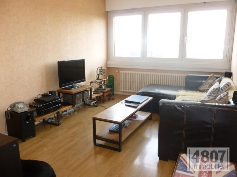 Vente appartement Annemasse 142000€ - Photo 1