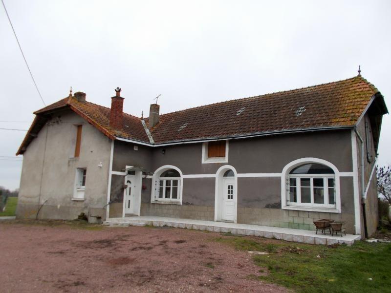 Vente maison / villa Thilouze 220500€ - Photo 1