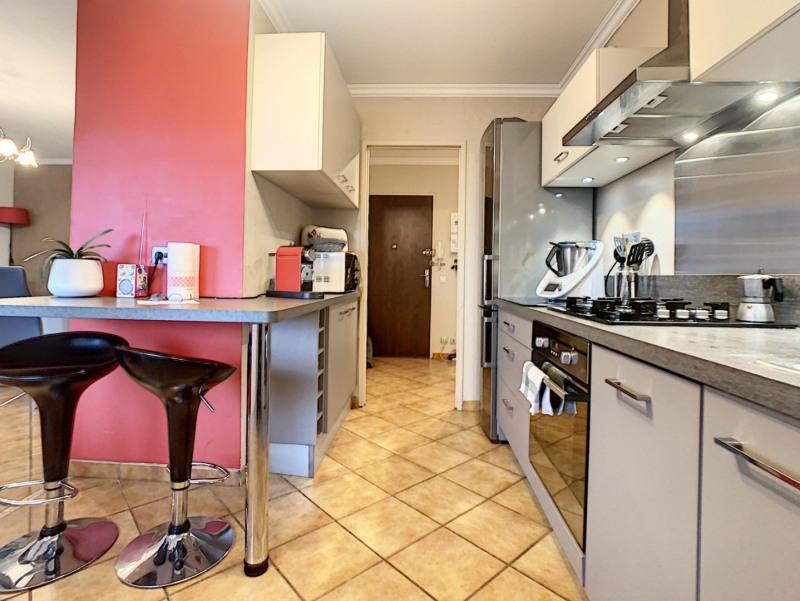 Vente appartement Vaulx en velin 189000€ - Photo 6