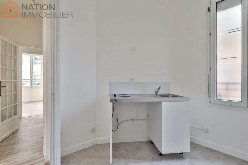 Sale apartment Paris 20ème 490000€ - Picture 8