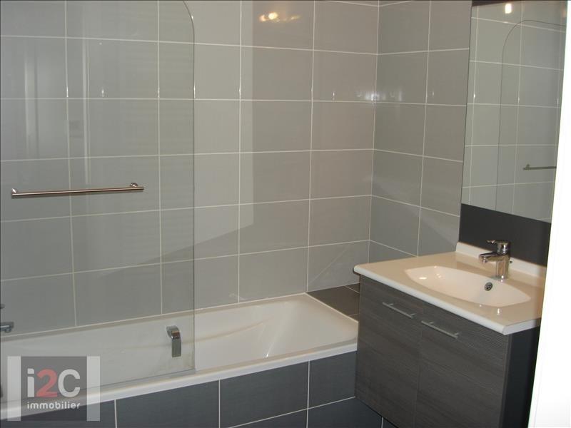 Affitto appartamento Ferney voltaire 954€ CC - Fotografia 3
