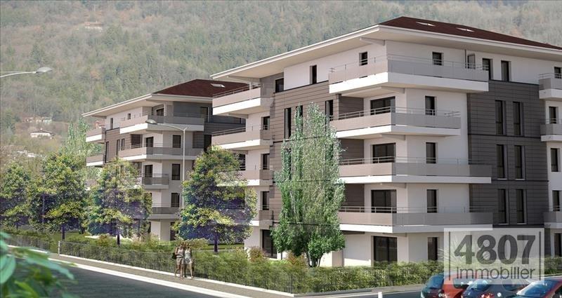 Vente appartement Bonneville 190000€ - Photo 1