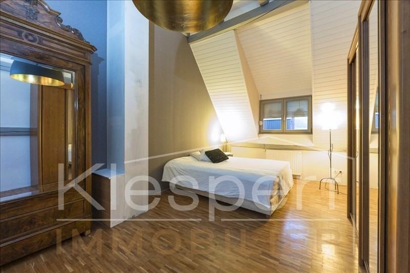 Vente maison / villa Niedernai 520000€ - Photo 8