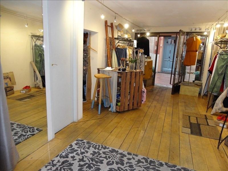 Venta  tienda Collioure 89500€ - Fotografía 2