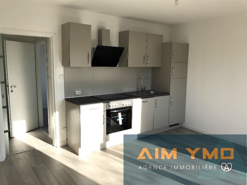 Vente appartement Colmar 140 400€ - Photo 1