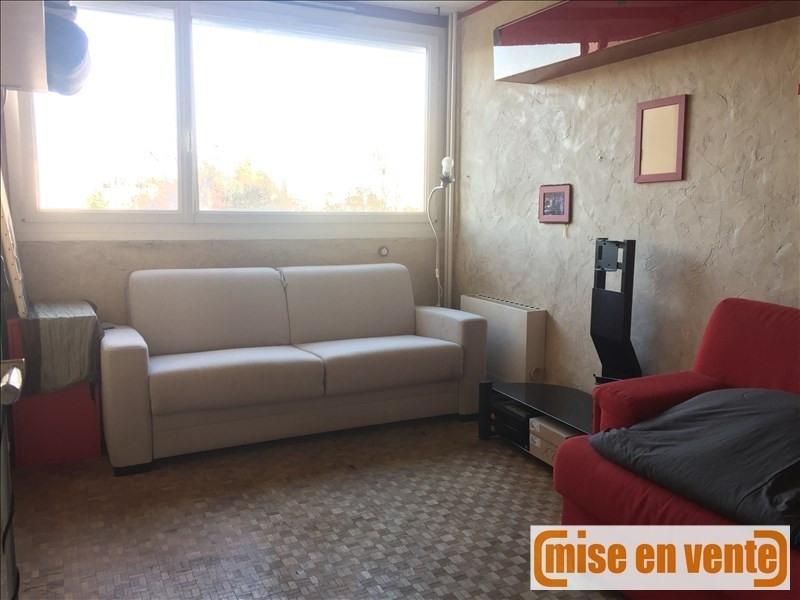 Продажa квартирa Noisy le grand 234000€ - Фото 5
