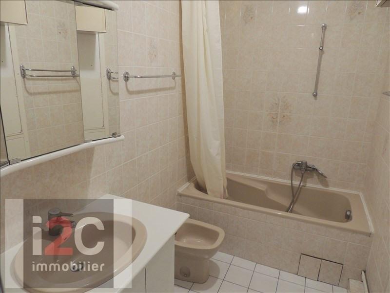 Venta  apartamento Ferney voltaire 295000€ - Fotografía 5