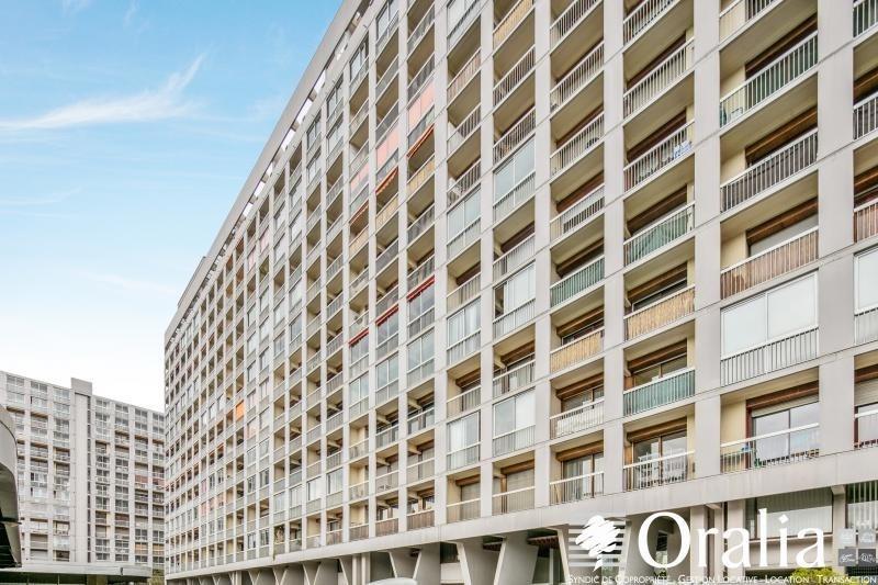 Vente appartement Grenoble 69500€ - Photo 12
