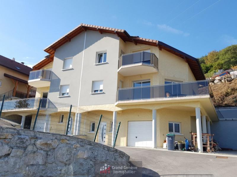 Vente maison / villa Etrembieres 452000€ - Photo 2