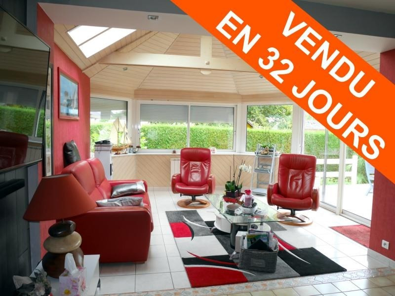 Vente maison / villa Le verger 240350€ - Photo 1