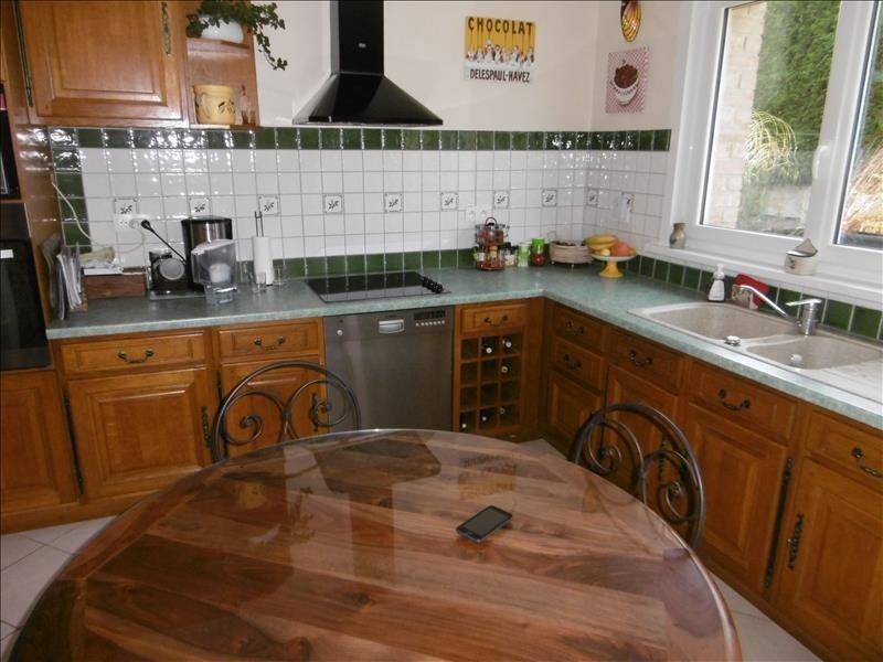 Sale house / villa Aubigny au bac 248500€ - Picture 4