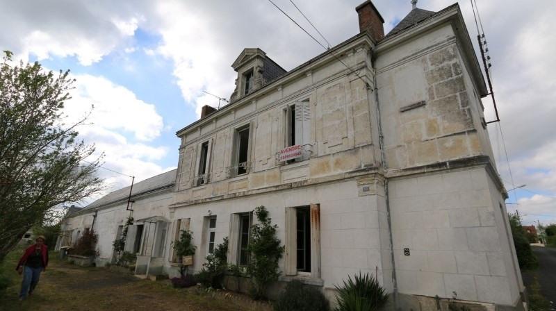 Vendita casa Vendome 220500€ - Fotografia 1